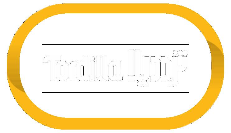 TORDILLA - ترددیلا